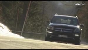给你安全感!奔驰GL500盘山路发飙