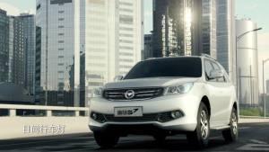 技术创领 海马S7中高级都市SUV