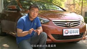 易车体验 试驾北京现代朗动外观篇