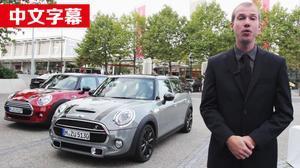 2014巴黎车展 外媒解析新MINI硬顶4门版