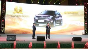 2015年度汽车盛典 标致2008获年十佳车