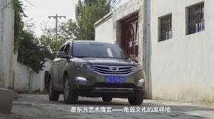 紧凑型SUV陆风X5 PLUS 经济省油