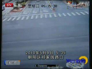 北京朝阳区祁家园路口发生重大交通事故