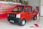 东风小康V22全系指导价销售 有部分现车