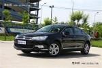 东风雪铁龙C5全系优惠8800元 现车销售