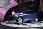 广本理念量产车广州车展发布 C-RZ将国产