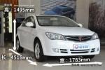 北京车展8款热门紧凑型车全国到店一览