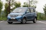 长安1.4L欧力威增AMT车型 上市在即