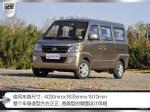 东风·郑州日产俊风上市 售3.98万-4.55万
