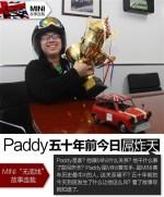 """""""无底线""""故事连载-Paddy五十年前屌炸天"""