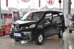 淄博郑州日产NV200 新车到店欢迎到店赏车