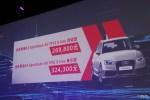 全新奥迪A3正式上市 售19.99万-33.43万元
