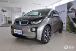 宝马将推i3 Electronaut版车型 配置升级