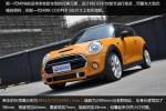 全新一代MINI北京即将到店 接受预订