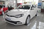 汉中MG6综合优惠22000元 现车销售