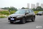 新款中华V5北京车展发布 配置小幅升级