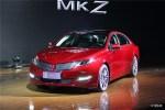 林肯MKZ正式上市 售31.58万-39.58万元