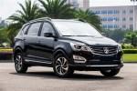 宝骏560上海车展发布 预售8万-10万元