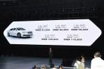 力帆820正式上市 售8.18万-11.98万元