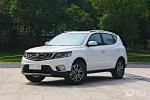 远景SUV预售价公布 售8.09万-10.39万元