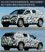 曝斯柯达7座SUV配置 国产版2017年4月上市