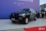 汉腾X7配置表曝光 共推两款动力8款车型
