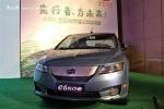 比亚迪e6先行者售价36.98万元 深圳首发