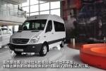 福建奔驰凌特系列接受预订 订金5万元