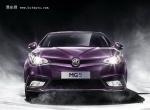 售价9万-12万跨级英式轿跑MG5先锋上市