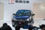 东南汽车携双品牌重磅出击北京车展