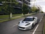 2012北京车展 路特斯两款全新车型将首发