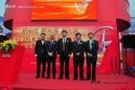 大运重卡五款战略新品北京车展首次亮相