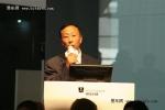 纳智捷Master CEO北京国际车展全球首发