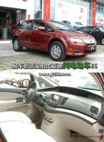 低碳环保 易车到店实拍比亚迪纯电动车E6