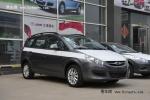2012款和悦RS运动款车型到店 售7.58万