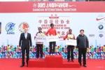 BMW助力2013上海国际马拉松赛冲线