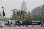 新版大黄蜂变形金刚将亮相北京车展