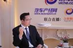 刘洪波:一汽吉林将实现佳宝品牌彻底更新