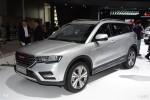 2014北京车展 哈弗Coupe C概念车亮相