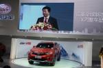 2014广州车展 东南DX7正式定名为博朗