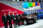 东风日产启辰T70 发布 预售9.88万起