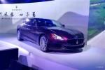 玛莎拉蒂总裁3.0T四驱版车型售189.8万元