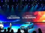 全新宝马X5 M正式上市 售价198.8万元
