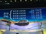 福田SUV萨瓦纳上市 售12.58万-15.78万元