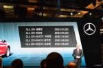 北京奔驰GLA上海车展上市 售26.98万元起