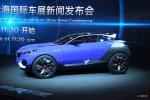 标致Quartz概念车正式发布 定位SUV车型