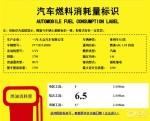 奥迪A6L将搭1.8T发动机 最大功率140kW