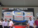 凯翼C3R智动档上市 售价4.98万-5.58万元
