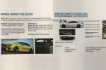 宝马M6竞赛版配置信息曝光 限量120台