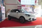 广州华泓意菲 英伦潮酷SUV-MG 3SW上市会
